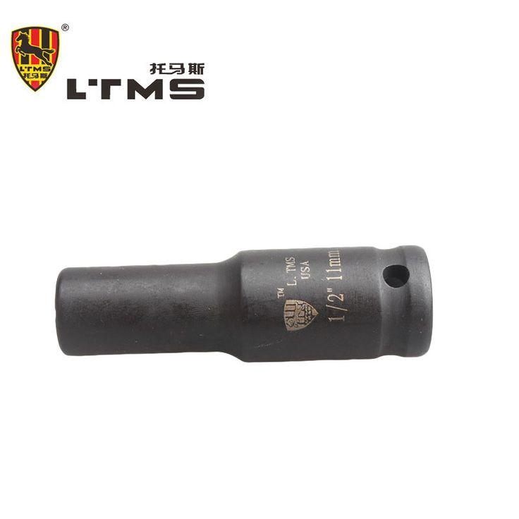 $8.22 (Buy here: https://alitems.com/g/1e8d114494ebda23ff8b16525dc3e8/?i=5&ulp=https%3A%2F%2Fwww.aliexpress.com%2Fitem%2F11mm-1-2-hexagon-wrench-socket-multifunction-auto-repair-power-tool-accessories-Chrome-molybdenum-steel-wrench%2F32715386066.html ) 11mm 1/2 Hexagon Wrench Socket Multifunction Auto Repair Power Tool Accessories  Chrome-molybdenum Steel Wrench Socket Sleeve for just $8.22