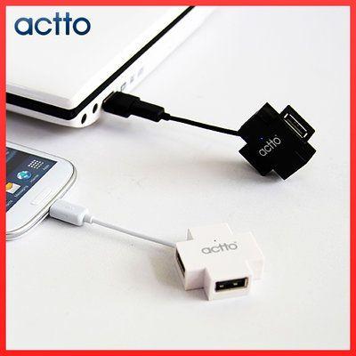 G마켓 - 엑토 OTG-02 4포트 USB허브 무전원/케이블/허브/충전/