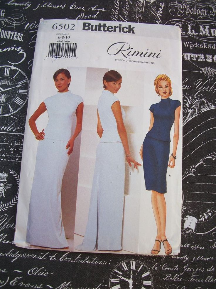 Butterick Pattern 6502 Rimini Misses Size 6-8-10 Petite Top and Skirt Uncut  #Butterick