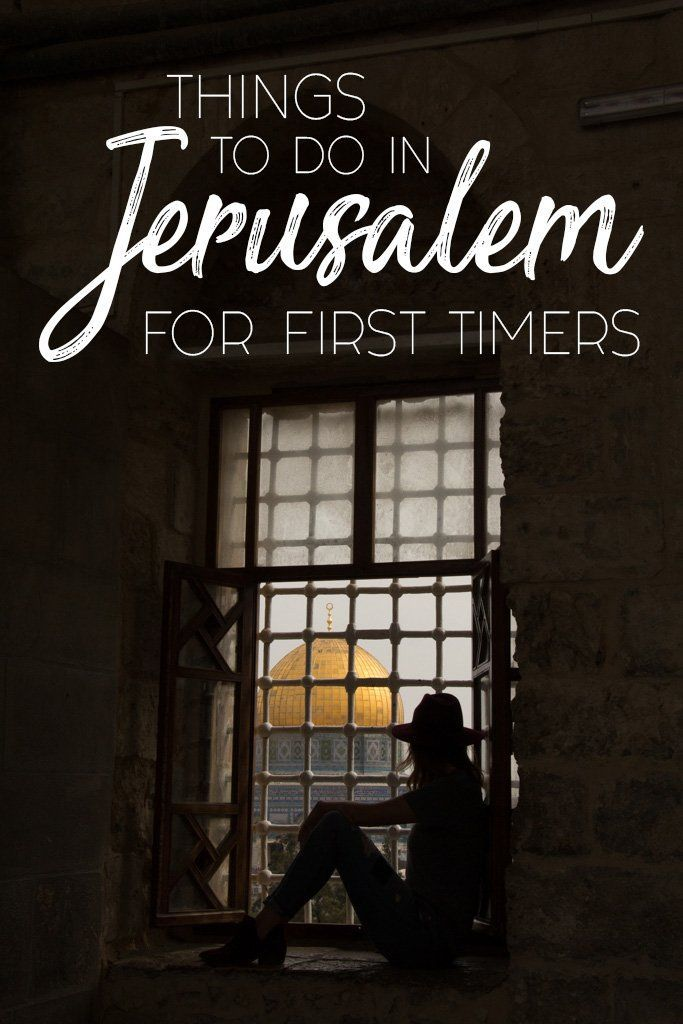 Best Things to do in Jerusalem, Israel for a First Time visitor! Full of beautiful architecture, history, and best of all markets!