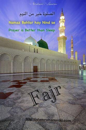 Fajr Namaz