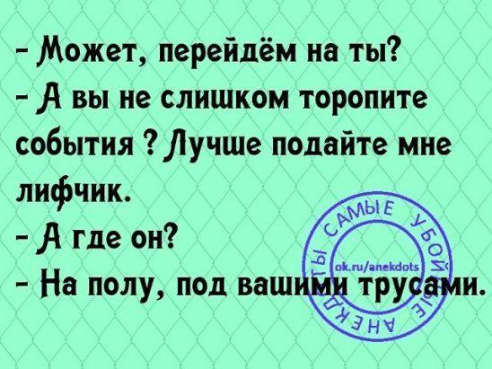 Руслан - - Posts | OK