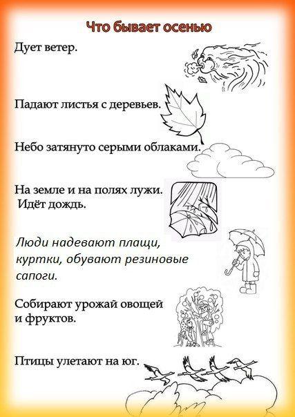 ✿ РОДИТЕЛИ и ПЕДАГОГИ! ✔Наши дети