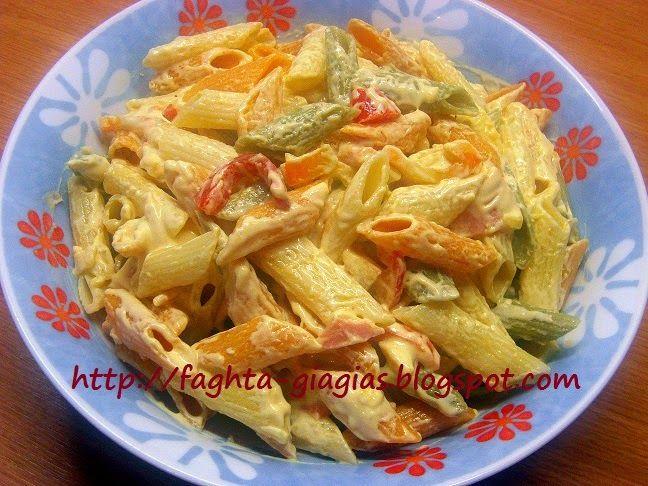 Τα φαγητά της γιαγιάς - Πέννες τρικολόρε (tricolore) σαλάτα με χρωματιστές πιπεριές