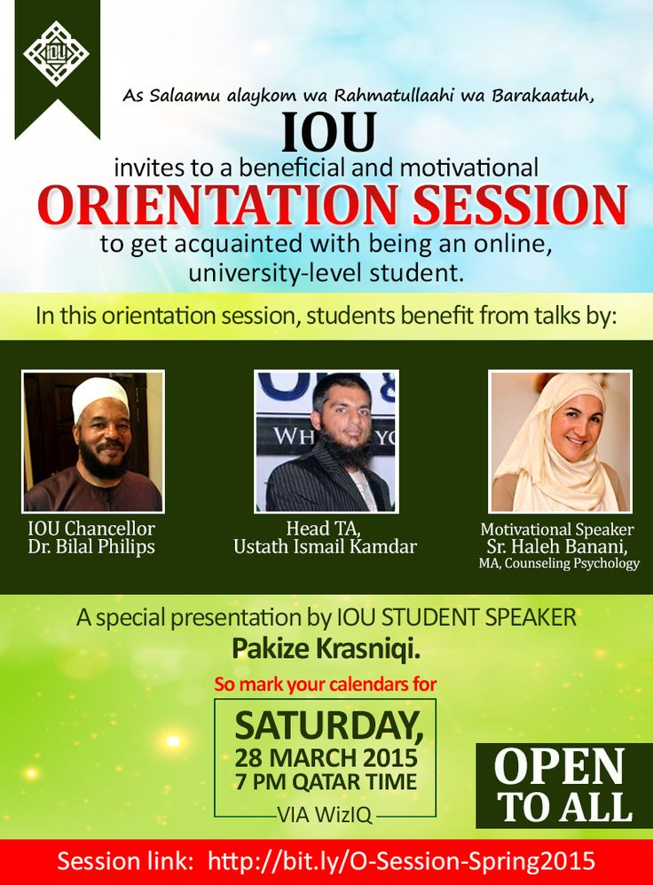 Islamic Online University invites YOU ALL to a beneficial and motivational ORIENTATION SESSION to get acquainted with being an online, university-level student.