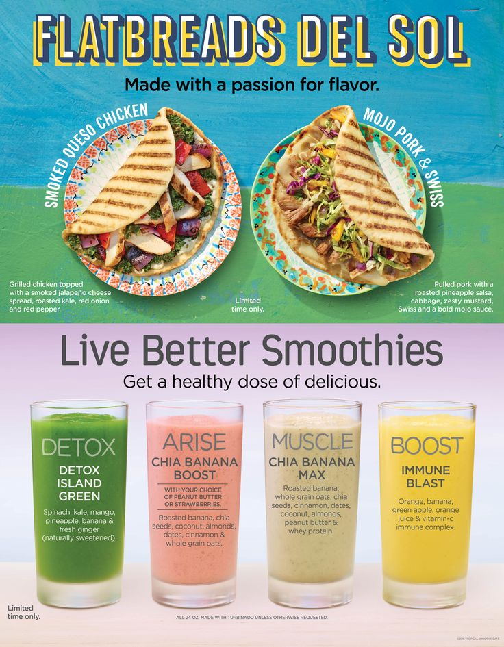 Live Better Lineup is now here at Tropical Smoothie Cafe - #BeWell #Giveaway - Savings in Seconds