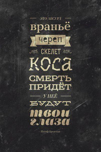 Иосиф Бродский. Натюрморт