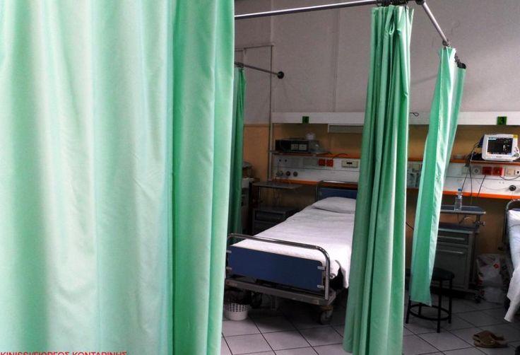 Δύο άνδρες, κυκλοφορούσαν την Παρασκευή μέσα στο Νοσοκομείο Αιγίου κατέχοντας αμφότεροι μικροποσότητα κοκαΐνης -και μάλιστα ο ένας…είναι ασθενής και νοσηλεύεται! Και οι δυο συνελήφθησαν από την αστυνομία. Όπως γράφει το filodimos.gr:Ειδικότερα, άνδρες της Ασφάλειας Αιγίου αξιοποίησαν πληροφορίες και σήμερα το μεσημέρι συνέλαβαν έναν άνδρα ελληνικής καταγωγής 40 ετών, ο οποίος πήγε στο Νοσοκομείο Αιγίου για …
