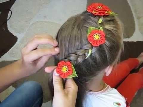 Як заплести косу зі стрічкою канзаши.              Как заплести косу с л...