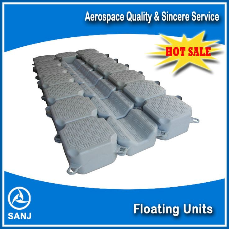 SANJ cheap HDPE floating dock and pontoon for PWC,jet ski and boat $38~$45