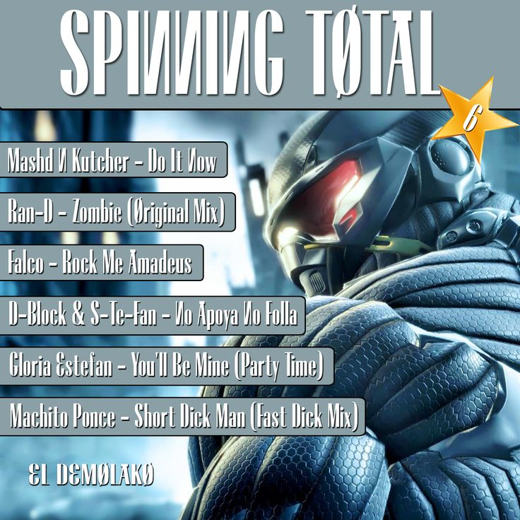 Spinning Total Vol.6