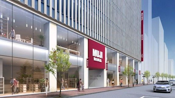 Muji is opening its first hotel in Japan and we can't wait