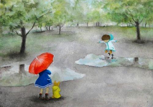 """Eriko Kurita (In the Pocket), """"雨上がりの楽しみ"""" (""""Fun After the Rain"""")"""