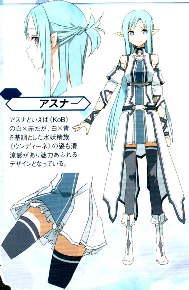 Character design by Shingo Adachi for the Sword Art Online anime. Asuna in Sword Art Online: Infinity Moment.