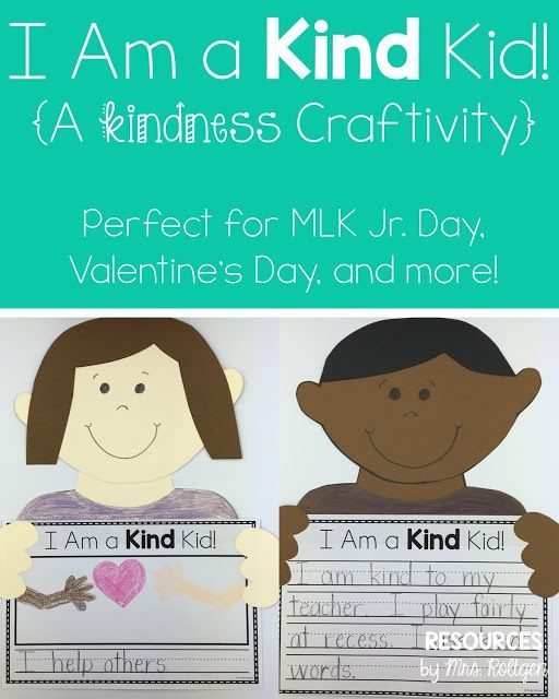 Kindness Craftivity- This craftivity is perfect for  anytime you're celebrating the importance of kindness with your students! Copy the templates or trace them onto construction paper. There are four options for the writing page so you can use the activity with a variety of ages. Great for classroom community building in the preschool, Kindergarten, 1st, or 2nd grade classroom.