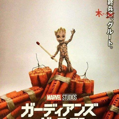 """Японский #постер """"Стражи Галактики 2"""""""