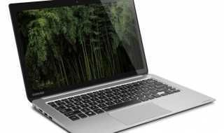 Kirabook – Toshiba Laptops