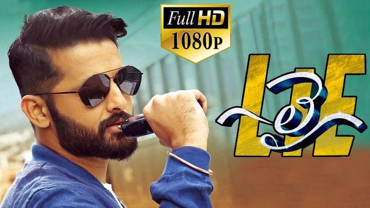 Watch Lie Latest Telugu Full Movie | Nithiin, Megha Akash, Arjun Sarja | 2017 Free Online watch on  https://free123movies.net/watch-lie-latest-telugu-full-movie-nithiin-megha-akash-arjun-sarja-2017-free-online/