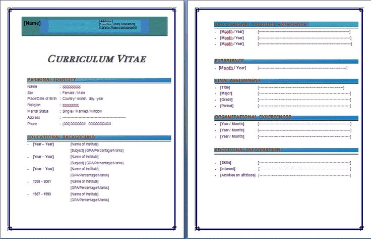 Inspiring Cv Template Microsoft Word 2007 Free Download