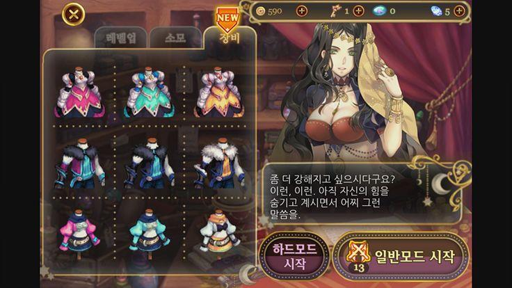 릴리스 ~두개의 달~ for KAKAO 살짝 리뷰