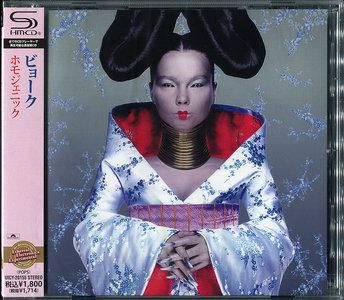 Bjork - Homogenic (1997) Japanese SHM-CD 2011