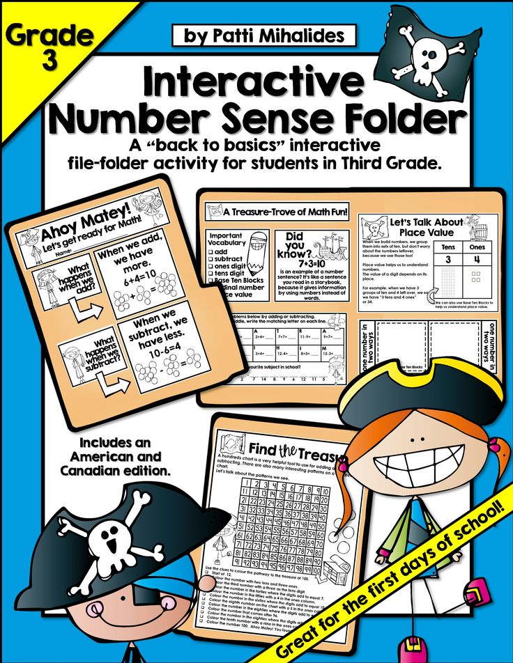 I designed this product for teachers like me who want to have meaningful Math work for the first few days of school, but also like to focus on establishing classroom routines and expectations. It can be hard to know where to start in Math those first few days and this product is the solution! This is an interactive number sense Math Folder for students in Third Grade. It is designed for teachers who spend the first few Math lessons of the year reviewing the basics.