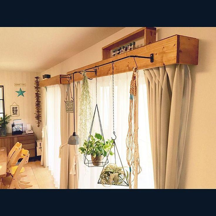 棚 溶接diy ニトリのカーテン Diy アイアン などのインテリア実例 2016 05 28 14 19 42 Roomclip ルームクリップ 狭小ハウスのインテリア インテリア リビング 造作家具