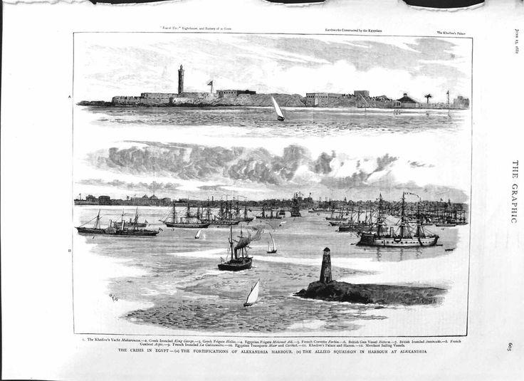 Old Antique Print 1882 Egypt Alexandria Harbour Ships War George Masr 605M125