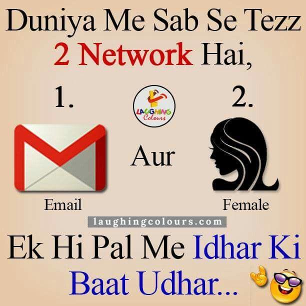 Hahahaha.....aur main in main se aek ho ;)