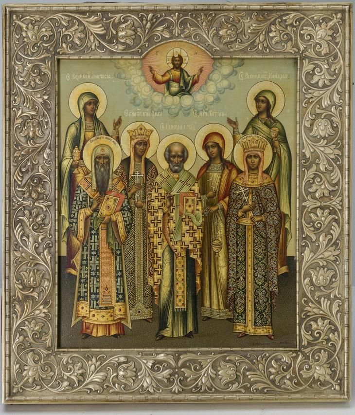 чтобы фото икон русских святых для
