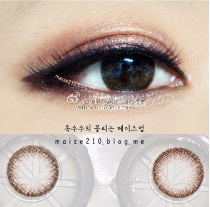 O-lens