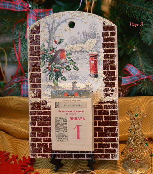отрывной календарь  на 2017 год купить, держатель  для отрывного календаря, Новогодние сувениры купить, купить новогодние подарки, новогодние подарки 2017 купить, новый год 2017, купить подарок маме