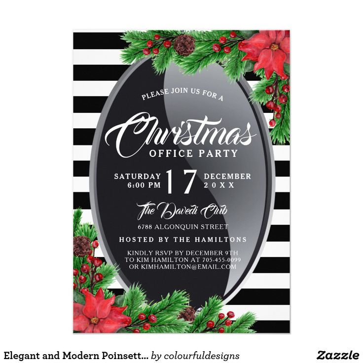 free ecard christmas party invitations%0A Elegant and Modern Poinsettia Party Invitation
