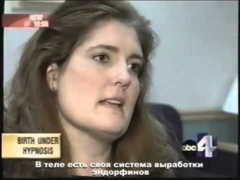 Гипнороды (Hypnobirthing) на американском телевидении