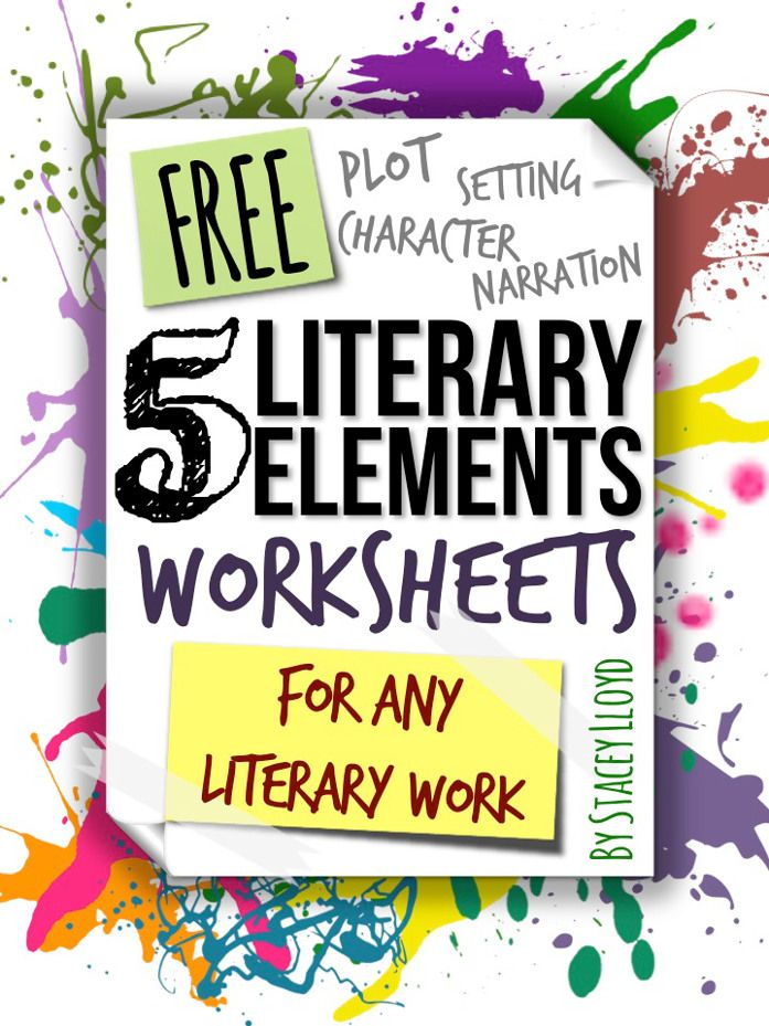 5 *FREE* worksheets which can be used for analyzing literary elements OR for planning narrative writing.