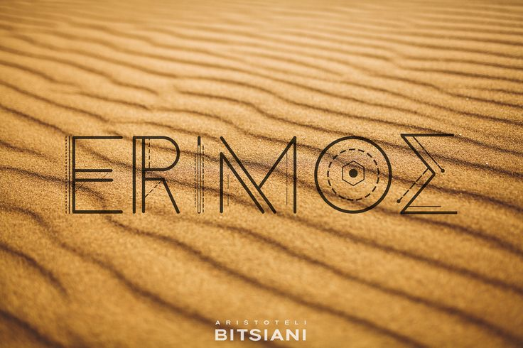 Official campaign of Spring/Summer 2015 collection. #aristotelibitsiani #erimos #sandboarding #fashionshooting