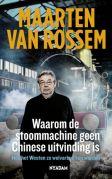 De Industriële Revolutie begon in Engeland. Waarom juist daar? Lees het in eBook 'Waarom de stoommachine geen Chinese uitvinding is' van #MaartenvanRossem. Voor € 8,99 valt hij op jouw digitale deurmat.