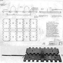 Т-34 — Чертёж и фотография трака Т-34