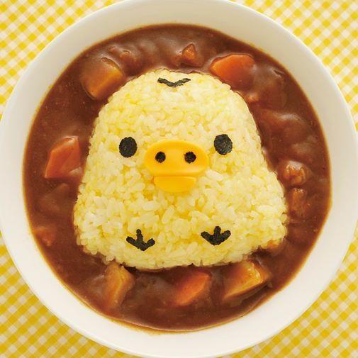 Kiiroitori curry ^o^