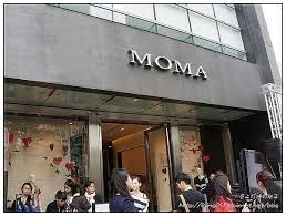 MOMA 淺灰底