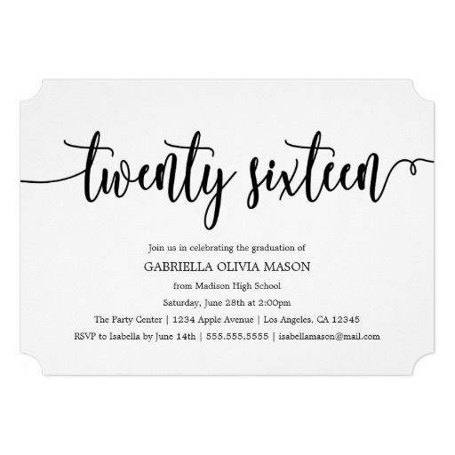 Twenty Sixteen | Graduation Party Invite