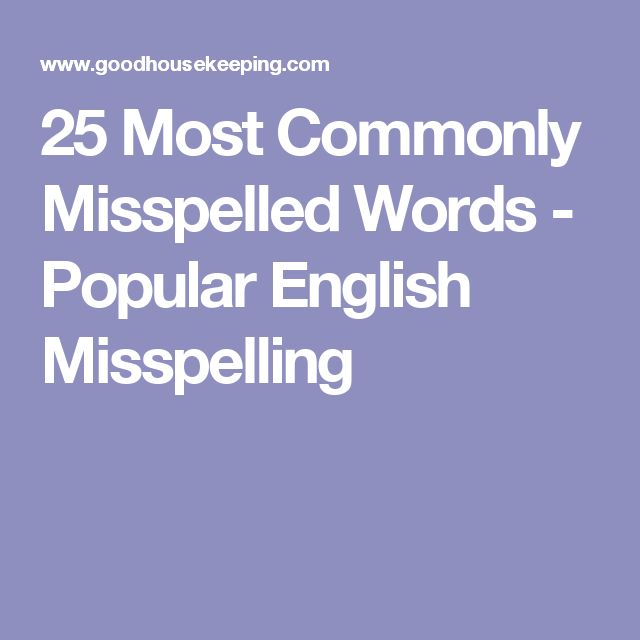 commonly misspelled words with meaning pdf