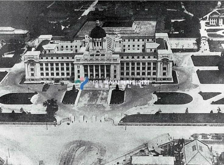 Japanese Imperial HQ Building in the former royal palace grounds 경복궁(景福宮)의 어제와 오늘