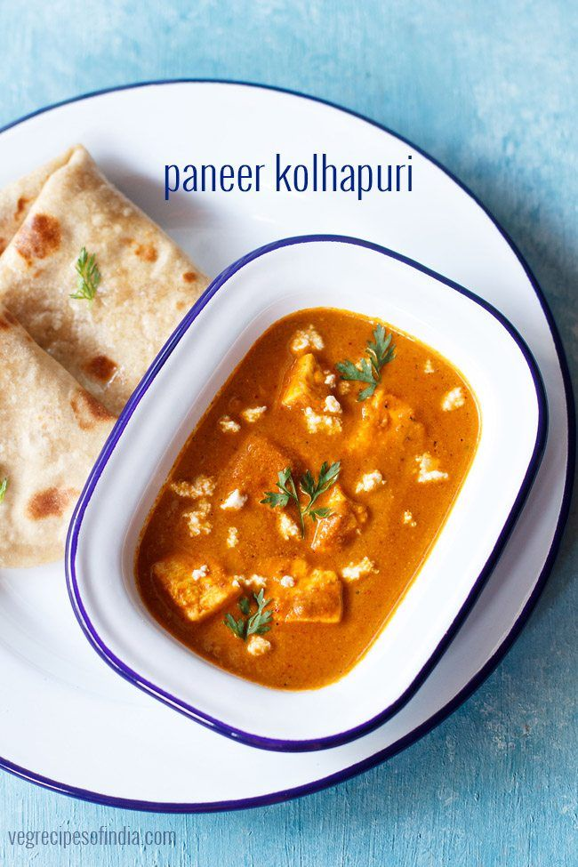 paneer kolhapuri recipe with step by step photos. spicy kolhapuri style paneer gravy recipe. kolhapuri cuisine is known for its spicy food.