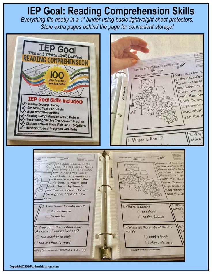 100 Print and DO Worksheets for your special needs students (autism and other learning challenges).