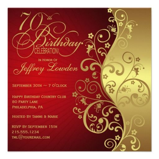 Red Gold 70th Birthday Party Invitation