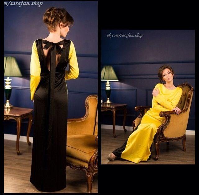 Вечернее платье в пол бренд Alexander Terekhov! Шикарный яркий желтый цвет! Элегантно открытая спина.