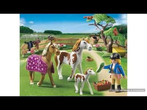 Загон для лошадей Playmobil (Плеймобил)