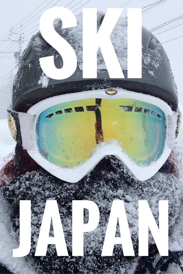 Best places to ski in Japan!