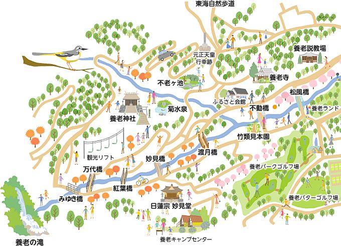 地図:養老の滝とその周辺